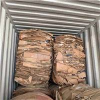 1200 Tons OCC Cardboard Scrap for Sale