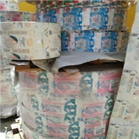 Tetra Pak Rolls 20 MT Available for Sale