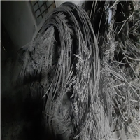 200 MT Aluminium Cable Wire Scrap Available for Sale
