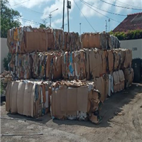 OCC Cardboard Scrap 28 MT for Sale on Monthly Basis