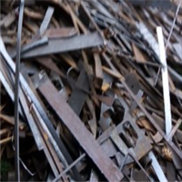 Monthly 100 Tons Metal Scrap for Sale