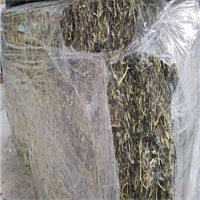 300 MT Polypropylene Rope Scrap for Sale @ 150 €