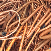22 MT Copper Pipe Scrap for Sale