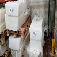 Offering RR3915P 40,000 lbs Natural LDPE Logs with high % of EVA