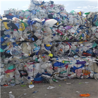 45 Tons Baled HDPE Scrap for Sale
