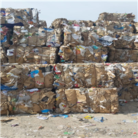 Cardboard Scrap Spoiled and Baled 200 Tons Available for Sale