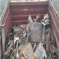 1000 Tons HMS 1&2 Scrap on Monthly Sale