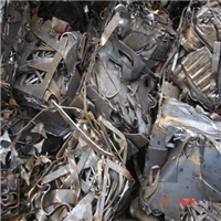 1000 Tons PNS Scrap on Regular Monthly Sale