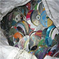 300 Tons PC CD & DVD Scrap for Sale