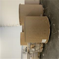 Offering RR4026F Paper Scrap on Rolls 200 Tons Each FAS