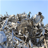 Offering 540 MT Stainless Steel Scrap