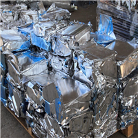 100 MT Aluminium Sheet Scrap Available in Bales for Sale