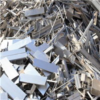 150 MT Anodized Aluminium Profile Scrap for Sale