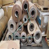 BOPP Natural Tape Scrap for Sale in Rolls