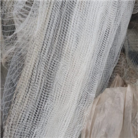 Available for Sale: GREENHOUSE HDPE NETS Scrap in Bales