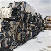 Offering RR4061A 450,000 lbs Mixed Autoparts Scrap in Bales