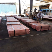 1500 MT Copper Cathode Scrap on Monthly Sale