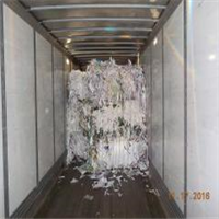 Offering RR2949A 40,000 lbs 100% BOPP Printed Film Scrap in Bales with Slight Paper Cont Available
