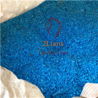 Supplying Injection Grade HDPE Regrind Mixed Color 200 MT