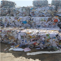 100 MT Mixed Paper Scrap in Bales for Sale