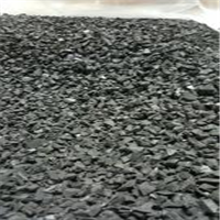 Offer RR731D 100,000 lbs 90 A TPE Black Regrind