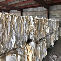 HIPS Sheet with glue 80,000 lbs for Sale in Bales