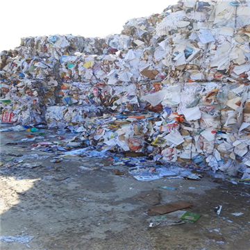 Mixed Paper Scrap Baled 100 MT for Sale - SAWTP