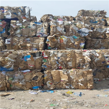 250 MT Scrap Cardboard Spoiled Baled Available for Sale - SAWTP