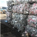 PET Clamshell Scrap 5 Loads for Sale in Bales