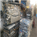 95% Clean Aluminium 6063 Scrap for Sale in Bundles
