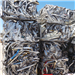 Aluminum Extrusion Scrap 500 Tons for Sale in Bales