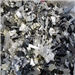 RR311C ABS Shredded Scrap 120,000 lbs for Sale