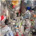 PET Bottles Scrap 80/20 for Sale