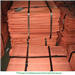 Copper Cathode Scrap 5000 MT x12 for Sale