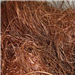 Copper Millberry Scrap 10000 MT x 12 for Sale
