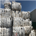 60 MT PP Big Bags Scrap Grade A for Sale