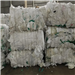 50 MT per Month PP Superbags Scrap in Bales for Sale