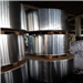 Aluminum Foil Scrap 25 Tons in Rolls for Sale