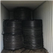 PE Drip Tapes Scrap for Sale