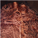 Offering 1000 Tons Copper Wire Scrap