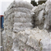 200 Tons LDPE 99/1 Scrap for Sale in Bales