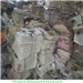 Regular Supply ONP Scrap
