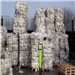 offer of LDPE scraps