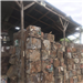 GI Sheet and Bundles Scrap 700 Tons for Sale