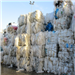 LDPE Film Scrap 98/2, 95/5, 90/10, 80/20 in Bales for Sale : Sell Offer