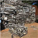 Supplying 1000 MT Aluminium 6063 Extrusion Scrap @ 1650 US $