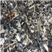 Offer to Sell 120 MT Magnesium Scrap