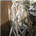 25 MT Aluminum Extrusion 6063 Scrap for Sale