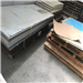Offering Mixed Plastic Sheets Scrap 2mm to 10mm 31 MT for Sale @ 1700 US $
