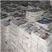 Over-Issue Newspaper Scrap 1000 MT for Sale